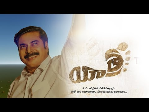 YATRA | Telugu Movie Trailer | Fan made | 2018 | mammootty