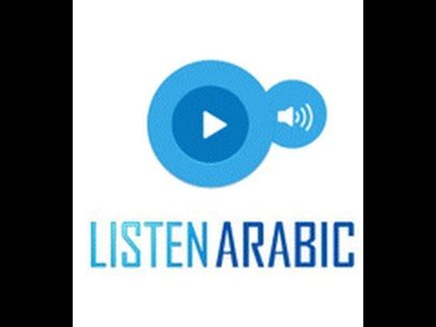 TOP 10 Arabic Songs 2010 March - Radio ListenArabic.com - افضل عشر اغاني عربية