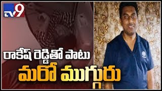 Jubilee Hills police conduct scene reconstruction with Rakesh Reddy