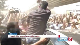 Actor Simbu appears at Coimbatore police station over ' Beep song ' issue