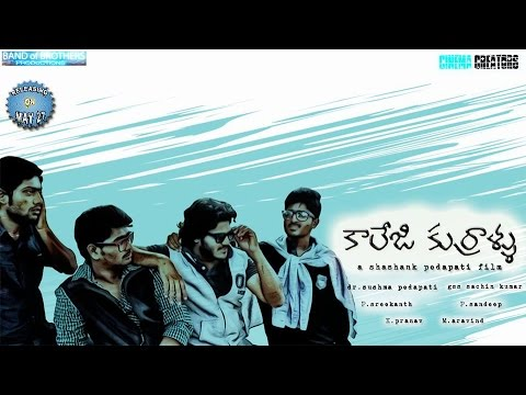 College Kurrallu | Funny Telugu Short Film 2014 | A Film By P.n Shashank Pedapati video