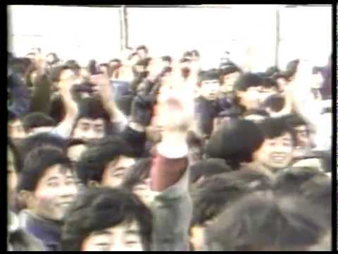 Educational Historical Archive from China - December 30, 1986 ABC News Nightline