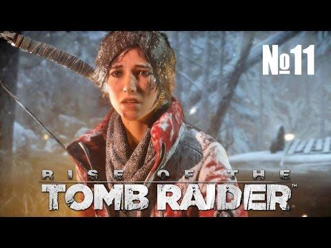Прохождение Rice the Tomb Raider №11