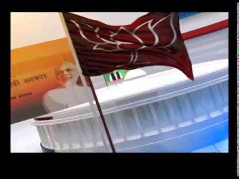 GENRIC PROMO MERA VOTE MERI TAQAT 02