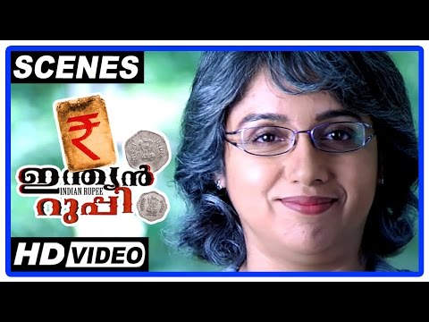 Indian Rupee Malayalam Movie   Scenes   Revathy gives consent letter to Prithviraj   Rima Kallingal