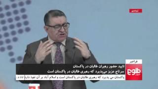 FARAKHABAR: Senior Pakistani Official's Remarks On Peace Talks Reviewed