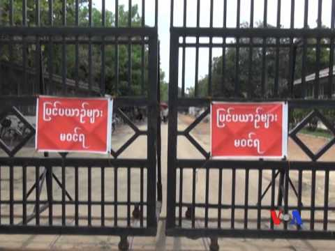 Burmese Prisoners Released