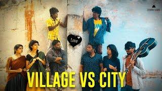 Eruma Saani |  Village love  VS  City Love