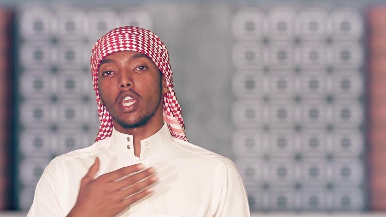 "Al itqan dawa group "" Amala gaarii ""  Muaz Naziif"