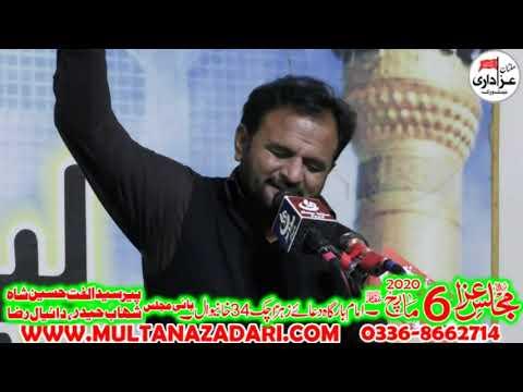 Zakir Ali Raza Khokher I Majlis 6 March 2020 I Masiab I