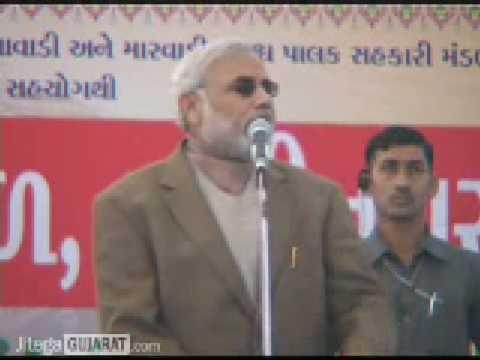 CM Narendra Modi addressing at 11th Mega Horse Show and Sports 2008 - 2/2