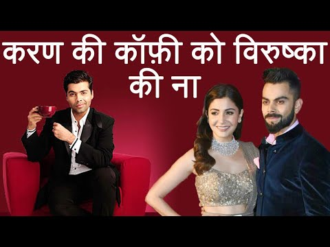 Virat Kohli & Anushka Sharma will not appear in Karan Johar's Koffee with Karan;Here's why FilmiBeat