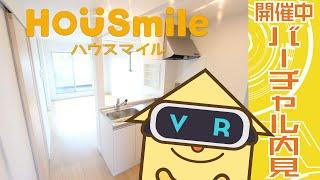 南島田町 アパート 2LDK 202の動画説明