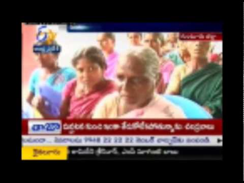 Minister Pullarao Distributes Pension To Agriculture Laborers In Amaravathi