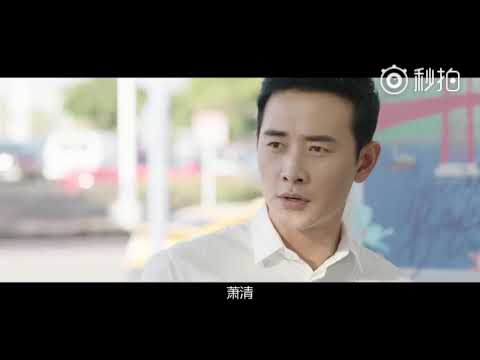 Quy Khứ Lai Trailer