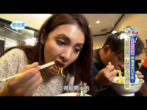 台綜-愛玩客-20151222-詹姆士 、韋汝 @日本-從北吃到南!道地日本味!