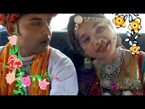 Gaddi Wala Bansa - Romantic Song   New Rajasthani Songs 2014 video