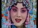 Beijing Opera video