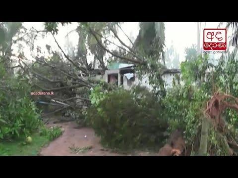 storm hits gampaha d|eng