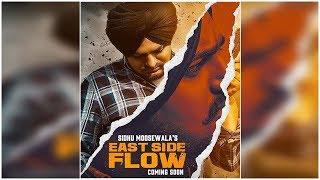 East Side Flow L Sidhu Moose Wala Feat Byg Byrd L New Punjabi Song L Dainik Savera