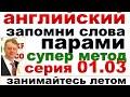 Spotlight 2 ГДЗ ШКОЛЬНЫЙ АНГЛИЙСКИЙ Стр 12 13 14 15 16 17 18 29 mp3