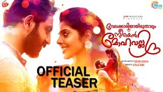 Velakkariyayirunnalum Neeyen Mohavalli | Official Teaser | Rahul Madhav | Govind Varaha | HD