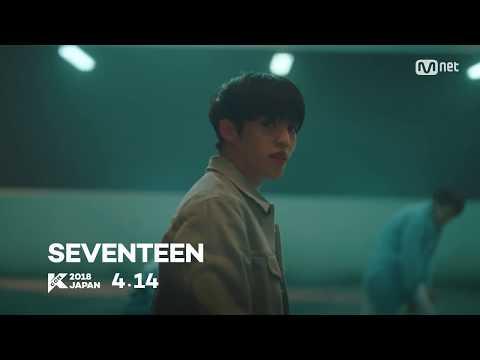 『KCON 2018 JAPAN × M COUNTDOWN』第1弾ラインナップ決定!!