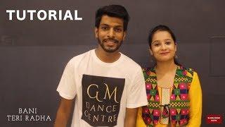 download lagu Bani Teri Radha Dance - Jab Harry Met Sejal gratis