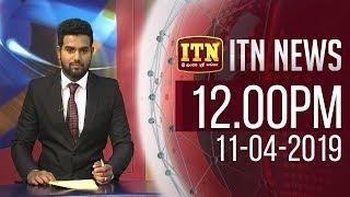 ITN News 2019-04-11 | 12.00 PM