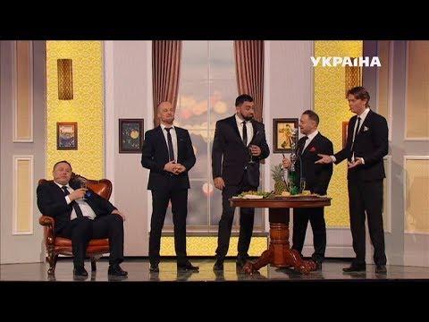 Тайная вечеринка Братьев Шумахеров  Шоу Братьев Шумахеров