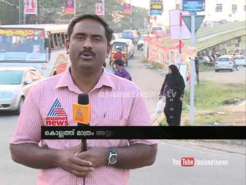 Kerala financial crisis affect Oommen Chandy's mass contact