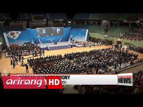 Seoul ceremony marks 66th anniversary of Korean War