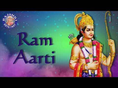 Aarti Shri Raghuvar Ji Ki - Ram Aarti With Lyrics - Sanjeevani Bhelande - Hindi Devotional Songs video