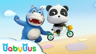❤ My Bicycle | Animation For Babies | BabyBus