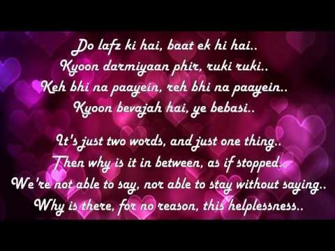 Har Kisi Ko Nahi Milta Yahaan Pyaar With English Lyrics