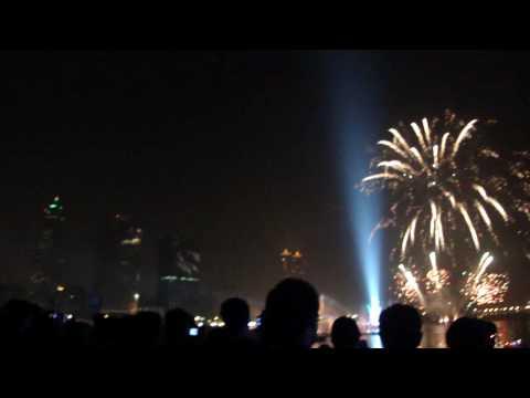 2010高雄真愛碼頭年節煙火 part1