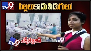 Operation Thailand - Hospital releases video of rescued boys chatting in beds - TV9