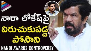 Posani Krishna Murali Responds to Nara Lokesh Comments | AP Nandi Awards 2017 Controversy