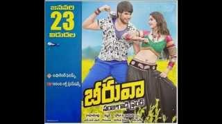 Watch Beeruva telugu full length movie online