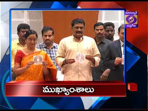 @DDnews Andhra News Headlines : 02-06-2018, 07:00 PM