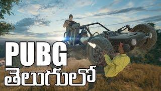 PUBG LIVE Telugu !! చికెన్ డిన్నర్ Spelling Vacha? Raadha 🤣🤣