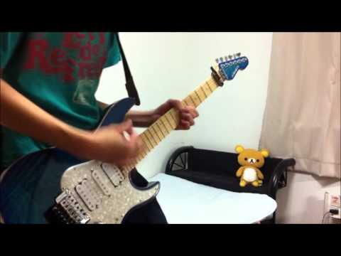 SUPER BEAVER 「深呼吸」 ギター