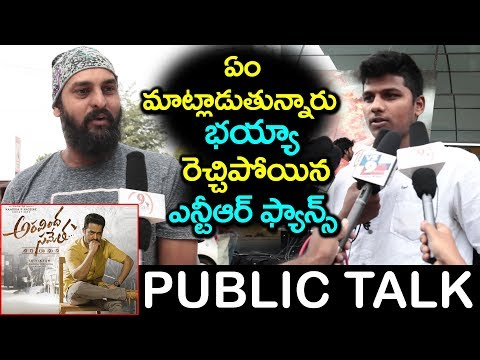 Public Response on Aravinda Sametha Movie | Aravinda Sametha Public Talk | Jr NTR #9RosesMedia