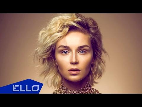 Лучшие клипы Полины Гагариной на ELLO