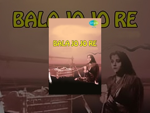Bala Jo Jo Re (1950)   Full Marathi Movie   Director 'Datta Dharmadhikari'