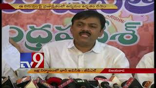 BJP GVL attacks AP Govt's Urban Housing scheme