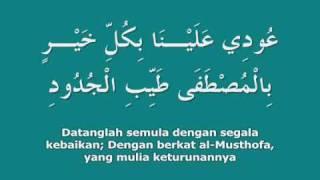 Allahumma Solli 'Ala Muhammad