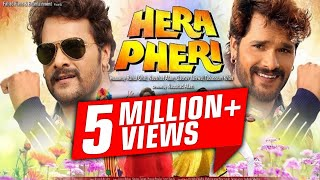 Hera Pheri   Bhojpuri Full Movie Promotion Video