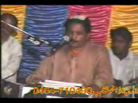 Punjabi Song - Sara Jag Bewafa Koyi - Talib Hussain Dard video