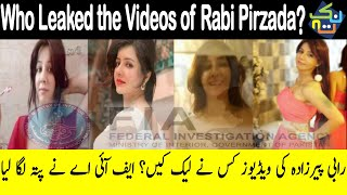 Rabi Pirzada Video Leaked Scandal solved by FIA | Nuktaa